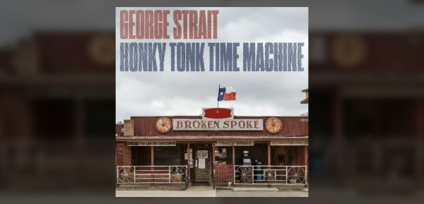 None - Win A Digital Download Code For George Strait's Honky Tonk Time Machine