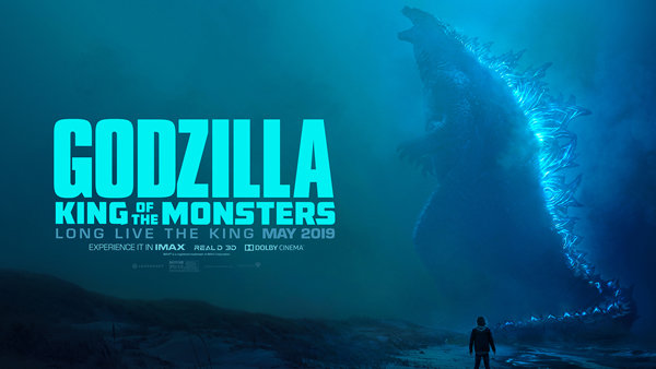 None - Win Godzilla: King Of The Monsters Advance Screening Passes