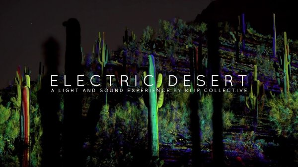None - Win Tickets To Electric Desert | A Light & Sound Experience!