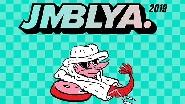 None - Enter For A Chance To Win JMBLYA tickets!