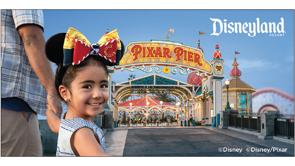 None -    Win Tickets to the Disneyland® Resort with the Hot Summer Song of the Day!
