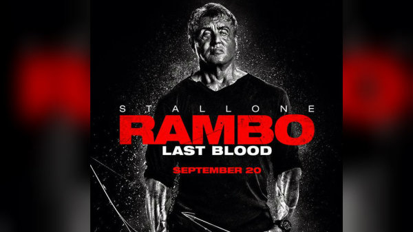 "None - ""RAMBO: LAST BLOOD"" Movie Passes"