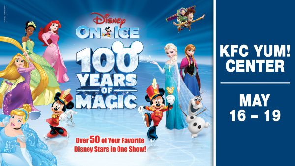 None - Win the Ultimate Disney On Ice Ride-A-Long Experience!