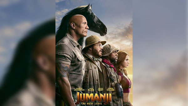 None - Get Your Screening Pass To See Jumanji: The Next Level!