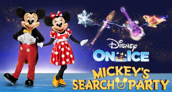 None - Win a 4-pack of tickets to Disney On Ice: Mickey's Search Party