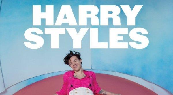 None - Harry Styles - 8/21 @ Moda Center