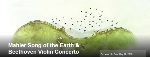 None - Mahler Song of the Earth & Beethoven Violin Concerto!