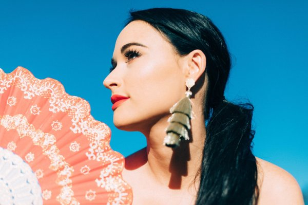 None - Win Kacey Musgraves Tickets!