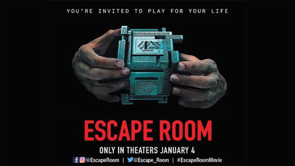 None - ESCAPE ROOM Advance Screening (12/18) (Pair)