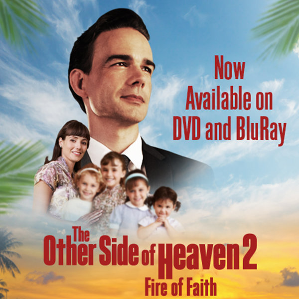 None - The Other Side Of Heaven 2 Giveaway