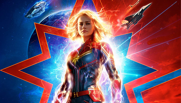 None - Win a Captain Marvel Blu-Ray and $50 Pizza Gift Card!