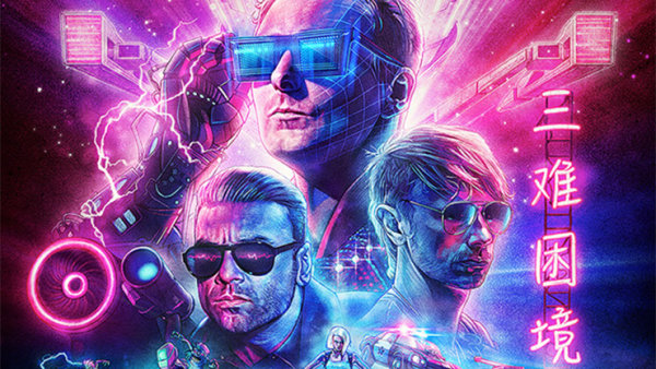 None -  See Muse, Feb. 22 at Toyota Center!