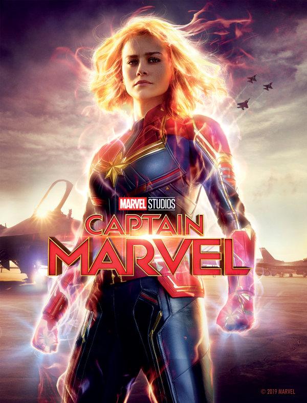 None - Win Captain Marvel Digital Download