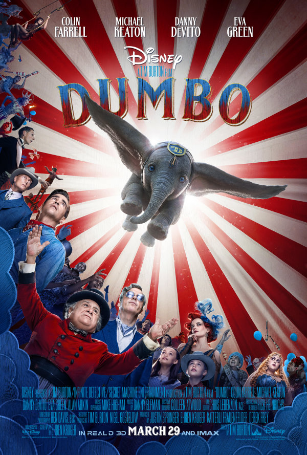 None - DUMBO