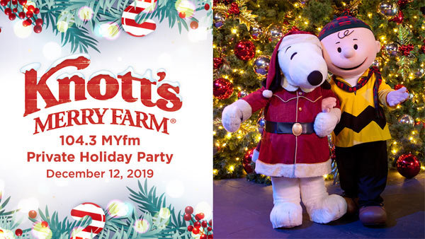 None - 1043MYfm's Holiday Party at Knott's Merry Farm (12/12) (4-pack) (Online Contest #2)