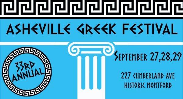None - Win $20 to the Asheville Greek Festival!