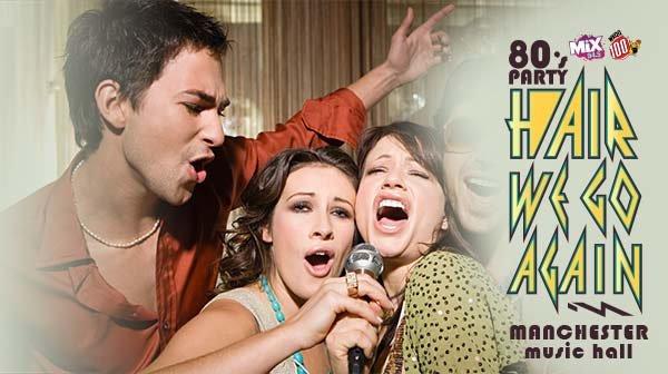 None - Enter our Karaoke Kombat Contest!