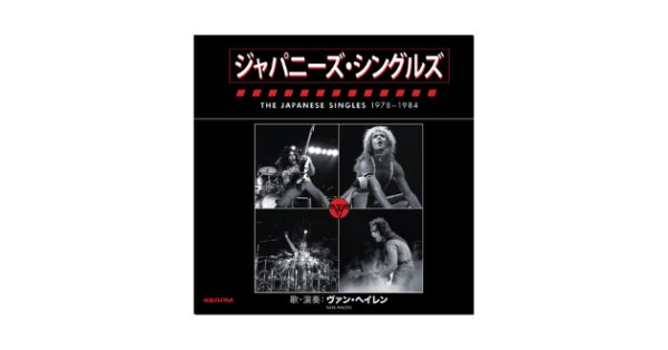None - Enter to win a copy of Van Halen - The Japanese Singles