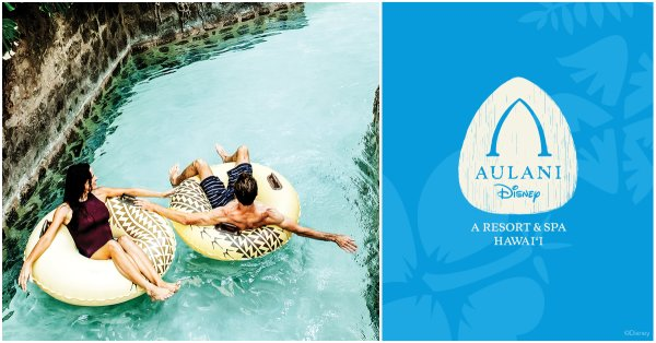 None - You could win a legendary vacation from 106.1 to AULANI Resort!